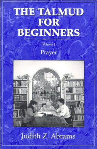 The Talmud for Beginners Vol. 1
